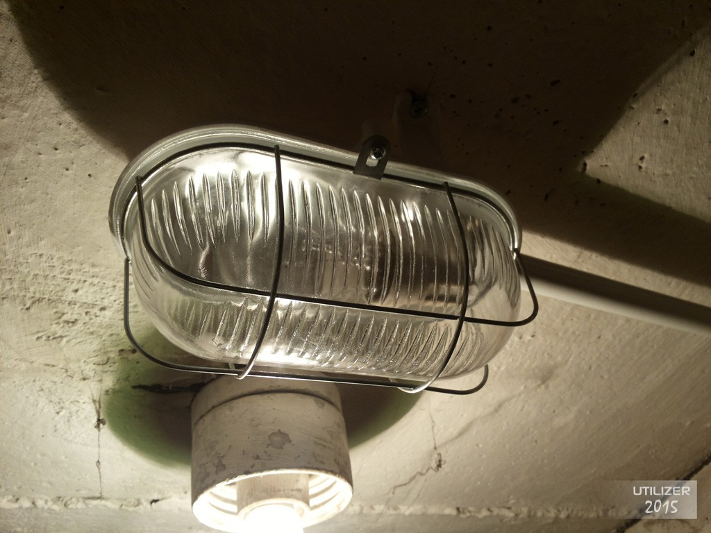 Wwwlighting Gallerypl Zobacz Wątek Oświetlenie Piwnic
